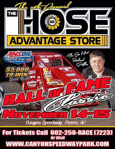 Hall Of Fame Classic 2014